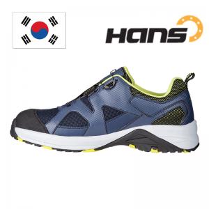 Hans HS 77